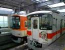阪神9300系と山陽5030系