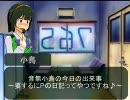 【日記】006 音無小鳥の今日の出来事 CD買った愚民【レビュー】