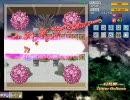 [全部まとめて]GTD・魔理沙のマスタースパーク祭り![吹っ飛ばす?]