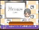 【おじさんジョーク104】黒岳のトイレ【12/15】