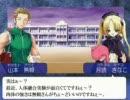【MUGEN】 MUGEN STORIES INFINITY 第38話