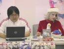 okome放送局 第16話 「GamepotFesta2008 直前生放送第4回!」 パンヤ編