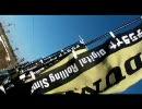【ダイジェスト版】2008/12/14 JMRC九州フェスティバル