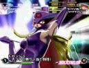 【Wii】タツノコ VS. カプコン ハイパーコンボ集