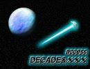 access  [DECADE&×××]  ピッチ上げVer