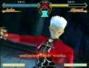 PS2版 FATE UNLIMITED CODES 超必殺技集 1/2