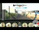 [ PS3 ]( RailFan ) 京阪電鉄・京阪本線中央特快 Part2 (夏仕様) PlayG