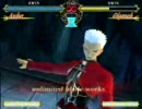 PS2版 FATE UNLIMITED CODES 超必殺技集 1/4