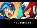 オワタ式ロックマンX4 パシられるX part05