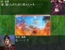 【革新PK】鍵山雛の野望 三十二章「竜虎双敵(前編)」