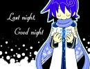 【KAITOカバー】Last Night, Good Night/