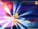 【MUGEN】主人公連合vsボス連合対抗多人数チームトーナメントPart.41 thumbnail