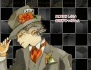【鏡音レンオリジナル曲】「僕は灰猫」歌ってみた【におP】