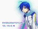 【KAITOに】きゅるるんKissでジャンボ♪♪【歌ってもらった】