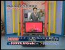 2008年の液晶テレビの価格 SHARP 32V型 AQUOS BD内蔵