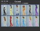 アイドルマスター L4Uカタログ11号までの全衣装