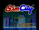 シムシティ スーパーファミコン版 サント