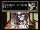PCエンジン フィーンドハンター (1993) - Part4/7