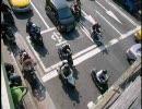 Taiwan Bike Crazy