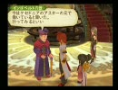 「TALES OF THE ABYSS」のんびりプレイ動画 part.173