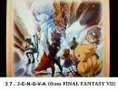 【その4】チョコボと魔法の絵本 魔女と少女と5人の勇者 Jukebox