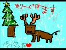 二人雑談プレイ おまけラジオ (クリスマス用)