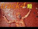 【トラック提供】Baka Noise4(ver.短)
