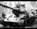 永遠にT34そして・・・(戦車シリーズ第4弾)