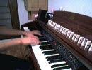 恋のミクル伝説 ピアノソロ動画版