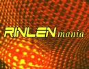 【鏡音リン・鏡音レン】 RINLENMANIA 【ノンストップメドレー】