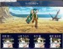 九州女児がフリーゲーム『Persona - The Rapture』を実況プレイ part36