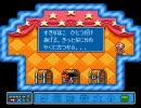【酒実況】ボッチのマリオ3制服 part.3