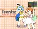 [EZ2DJ]Frantic(BGA+1M) - Sonic A.P.E