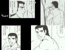 阿部さん 永夜抄キャラ3名を・・・ (夜雀獣人蓬莱人)