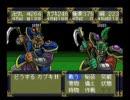 天外魔境2(PCE)を若干低段でプレイ 第58回