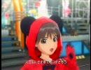 アイドルマスターL4U! 真 『i』[RemixB](バラエティーアニマル)