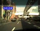 【けんけん動画】福岡県道266号線・36号線《小倉停車場》