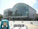 ちょっと自転車で日本一周してきた7/28 香川観音寺~徳島徳島