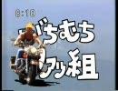 【NHGay教育】がちむちファッ組