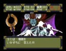 天外魔境2(PCE)を若干低段でプレイ 第62回