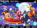 Refresh -winter REmix-