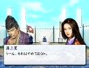 【アイドルマスター】 美希の天下創世35 【信長の野望】