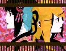 【鏡音リン・初音ミク】とある娼婦の恋【手書きPV】