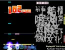 beatmania 2nd mixの曲をdrummania化計画(番外・EXT譜面)