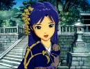 アイドルマスター ある姫始めの風景