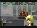 N64 スーパーロボット大戦64 普通にプレイ その6