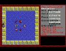 XANADU 普通にプレイ(X1版) 番外編 其の弐 PART-05