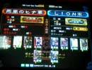 三国志大戦2 東南アジア 2009/01/02 頂上対決