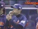 [野球]WBC日本優勝世界一 日本vsキューバ ワールドベースボール決勝戦1