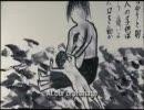 ヒロシマナガサキ (5 / 12)